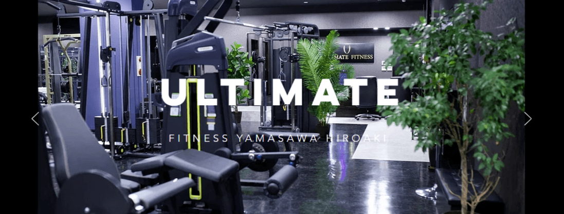 ULTIMATE FITNESSの画像1