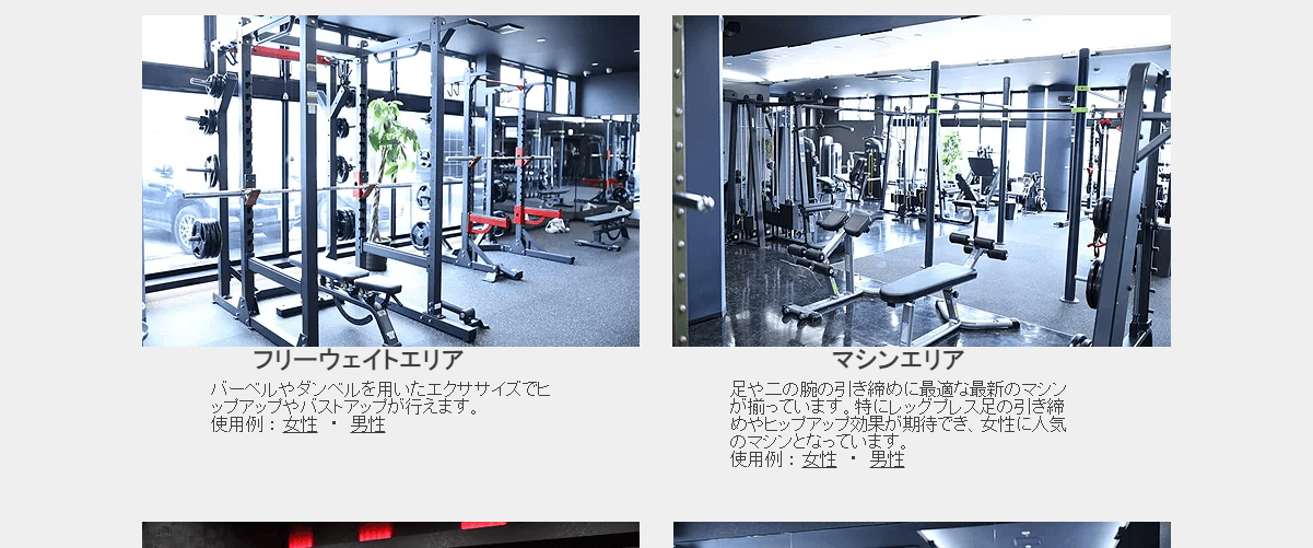 ULTIMATE FITNESSの画像3
